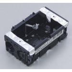 スイッチボックスとは何か。コンセント用のボックスも同じ?